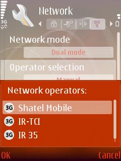 راهنمای فعالسازی اینترنت شاتل موبایل