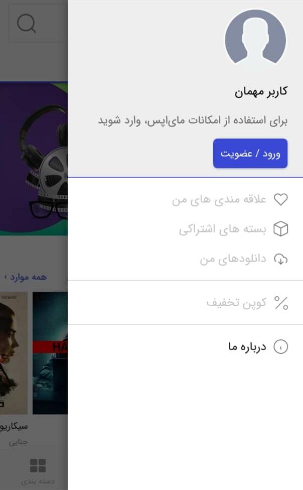 اپلیکیشن MyApps برای شاتل موبایل