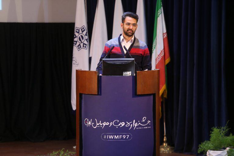 شاتل موبایل حامی جشنواره وب و موبایل