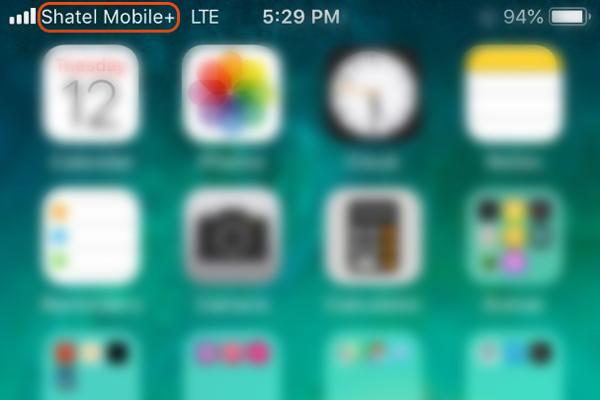 shatel mobile +