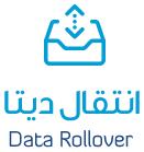 Data Rollover